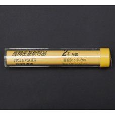 Lötzinn 0.8mm 17g 62/37 Pro'sKit 9S002