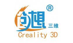 Creality 3D Drucker